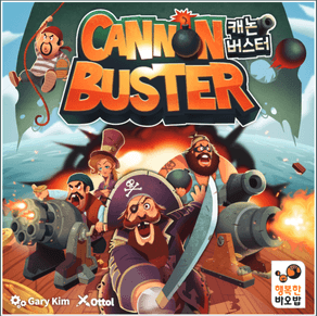 Cannon+Buster