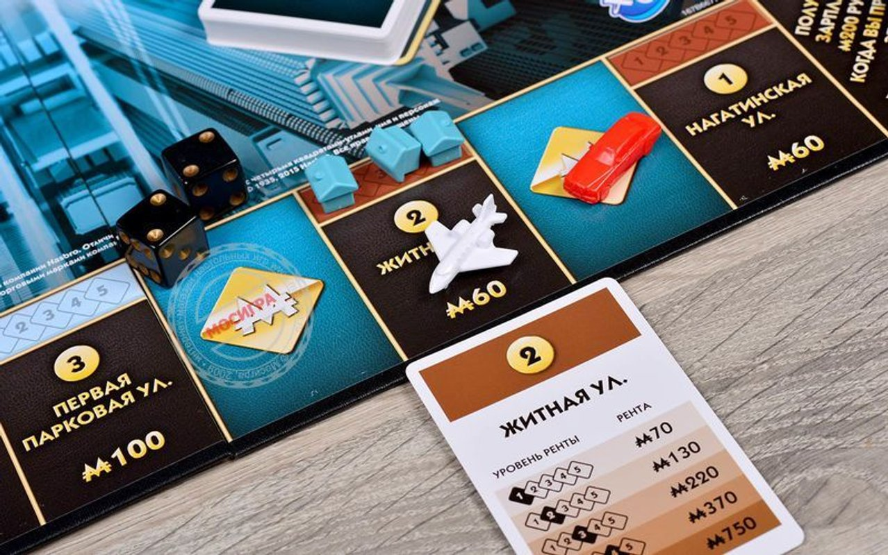 Monopoly: Ultimate Banking gameplay