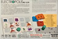 Electropolis back of the box