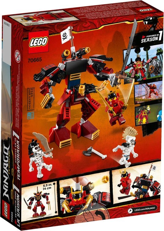 The Samurai Mech back of the box