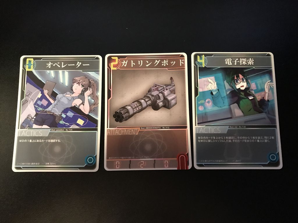 Core Connection: Rise of Atlantis cards