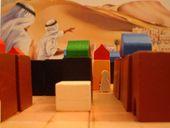Medina components