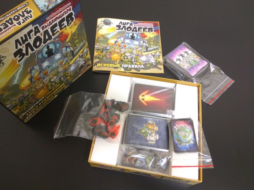 Supervillain: This Galaxy Is Mine! components