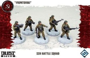 "Dust Tactics: SSU Battle Squad - ""Frontoviki"""