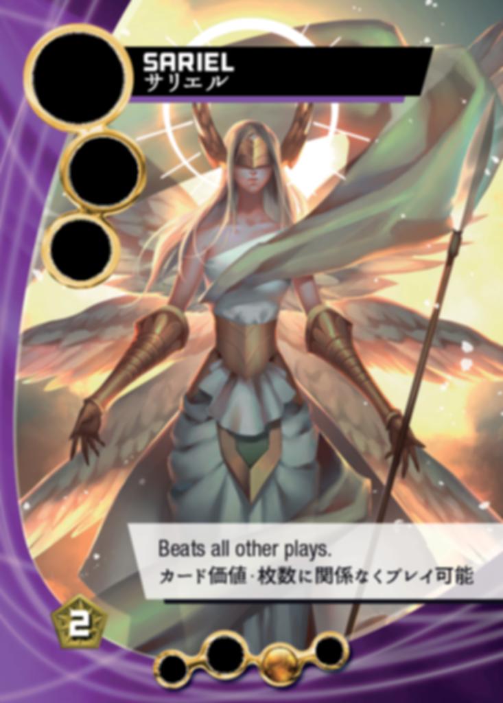 Custom Heroes Sariel card