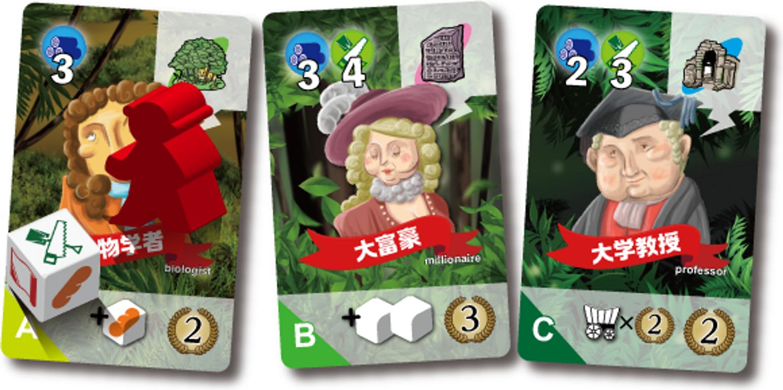 Jungli-La cards