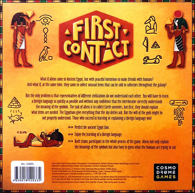 First Contact back of the box
