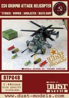 """Dust Tactics: SSU Ground Attack Helicopter - """"Striker / Burner / Airblaster / Death Rain"""""""