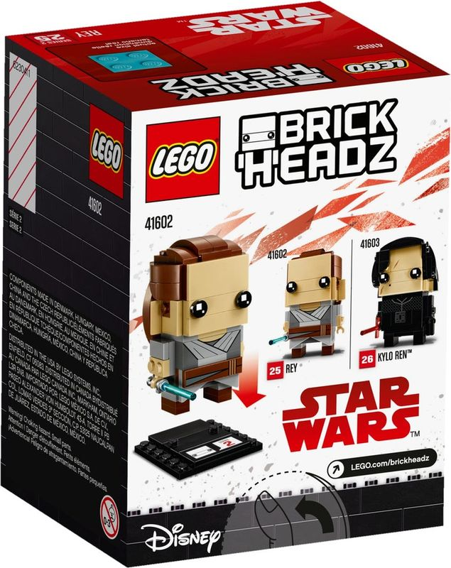 Rey back of the box