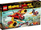 Monkie Kid's Cloud Jet