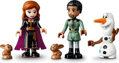 Enchanted Treehouse minifigures