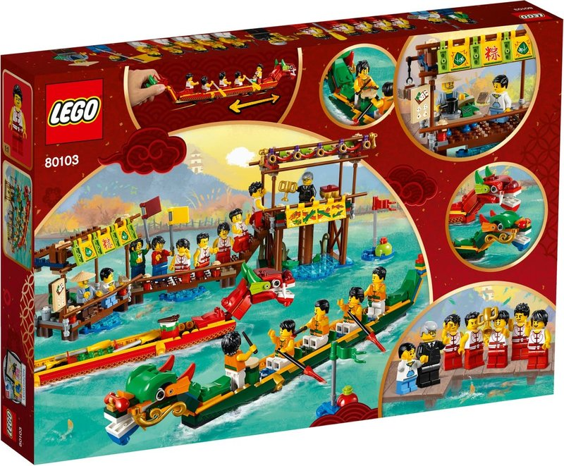 LEGO® Dragon Boat Race back of the box