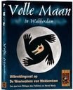Weerwolven van Wakkerdam: Volle Maan