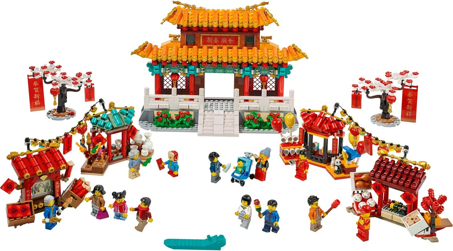 Chinese New Year Temple Fair components