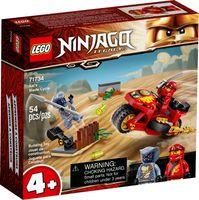 LEGO® Ninjago Kai's Blade Cycle