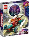 LEGO® Marvel Tony Stark's Sakaarian Iron Man back of the box