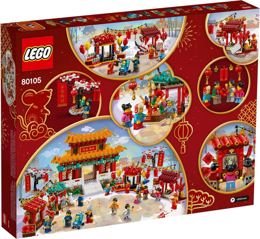 Chinese New Year Temple Fair back of the box