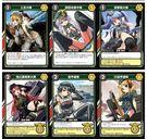 Barbarossa cards