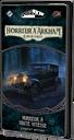 Horreur à Arkham: Le jeu de cartes – Horreur à toute vitesse