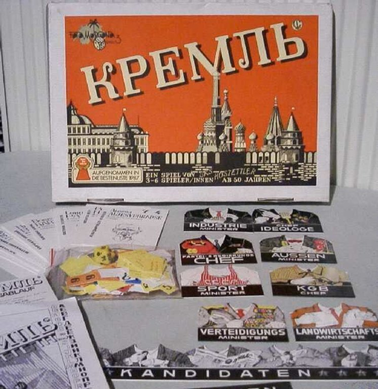 Kremlin components