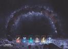 Star Wars: Outer Rim – Game Mat