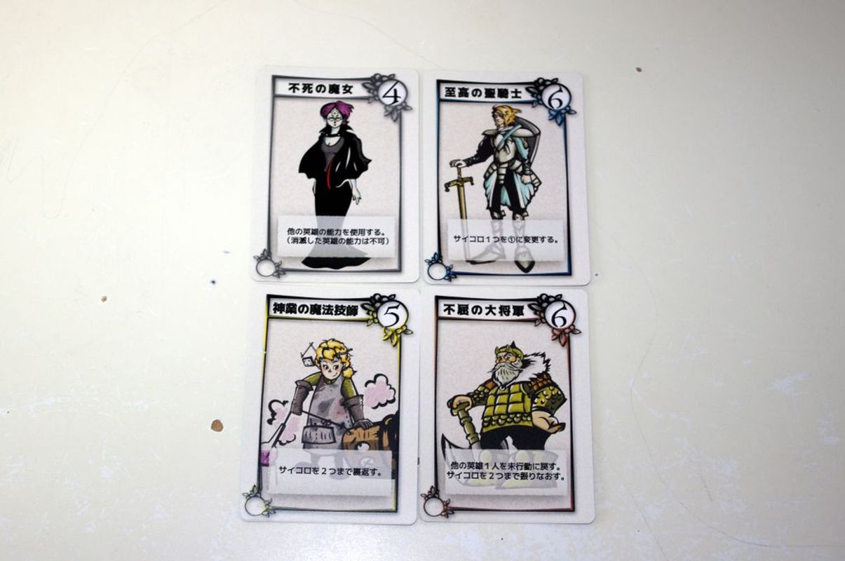 Eight Epics cards