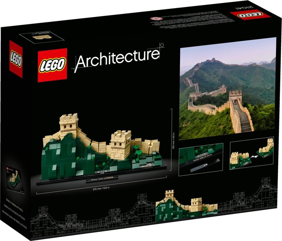 Great Wall of China back of the box