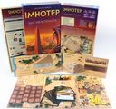 Imhotep%3A+A+New+Dynasty+%5Btrans.components%5D