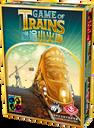 Game of trains 迷途小火車