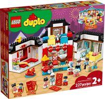 LEGO® DUPLO® Happy Childhood Moments