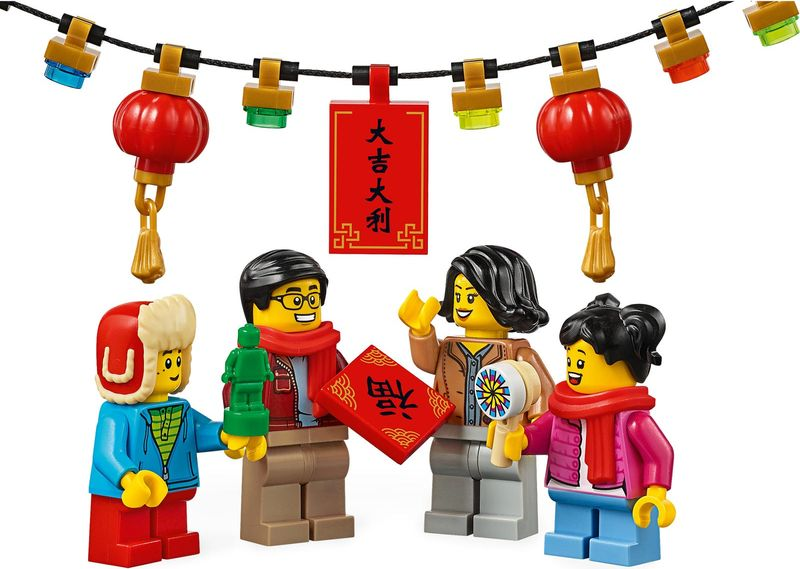 Chinese New Year Temple Fair minifigures