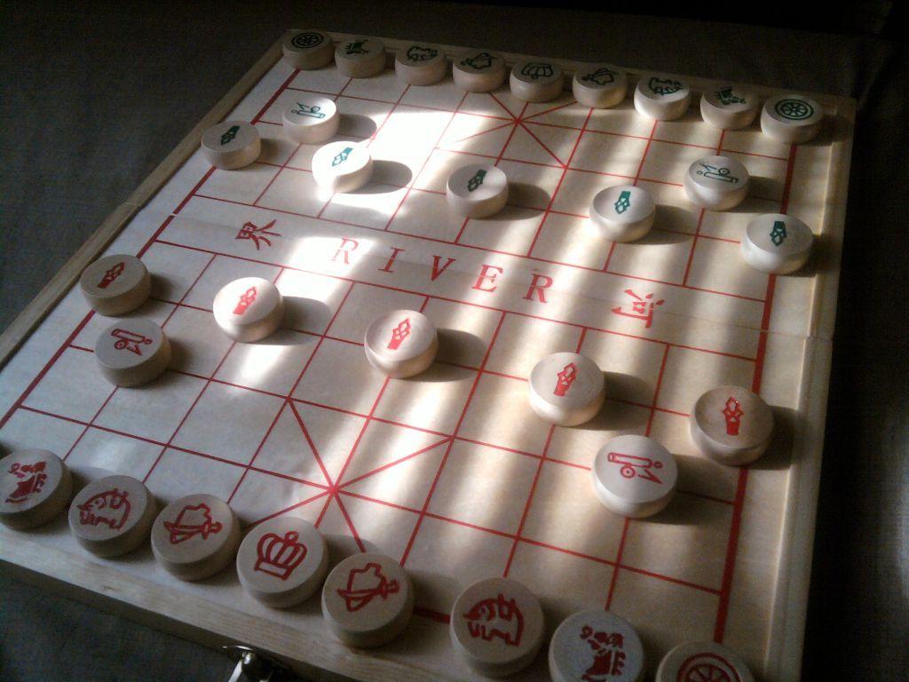 Xiangqi components