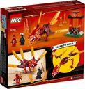 Kai's Fire Dragon back of the box