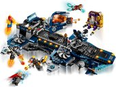 LEGO® Marvel Avengers Helicarrier gameplay