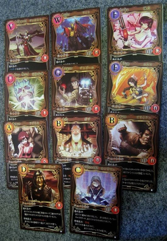 Shadow Hunters Expansion cards