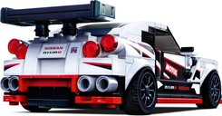 Nissan GT-R NISMO back side