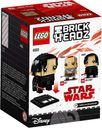 Kylo Ren™ back of the box