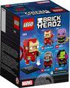 Iron Man MK50 back of the box