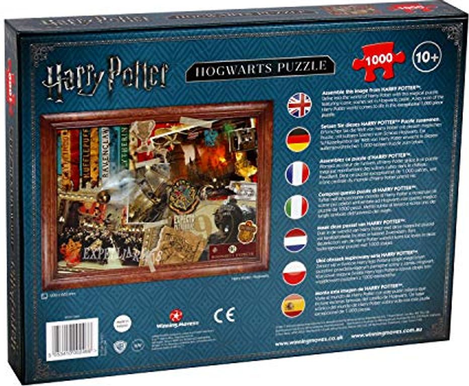 Harry Potter: Hogwarts back of the box