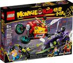 Monkie Kid's Cloud Bike