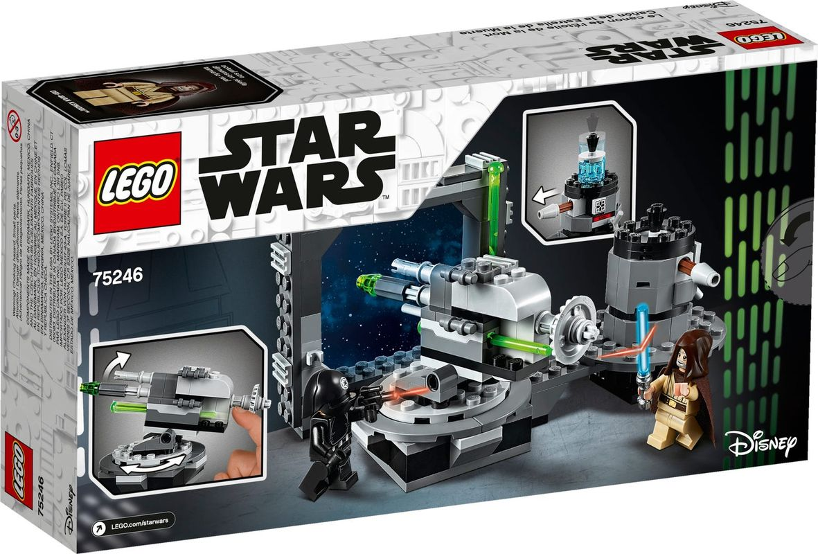 Death Star Cannon back of the box